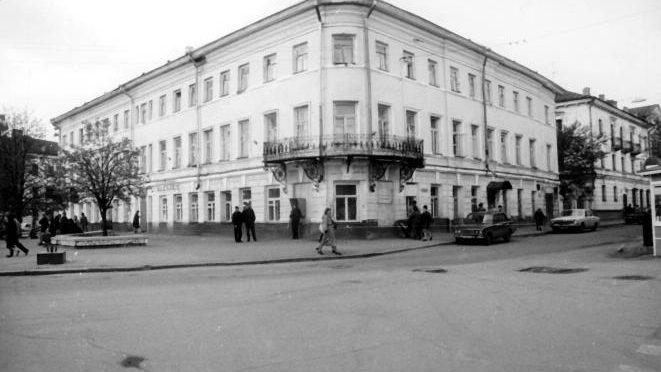 Дом Рогаткина и Ботникова, перв. четв. и вт. пол. XIX в.