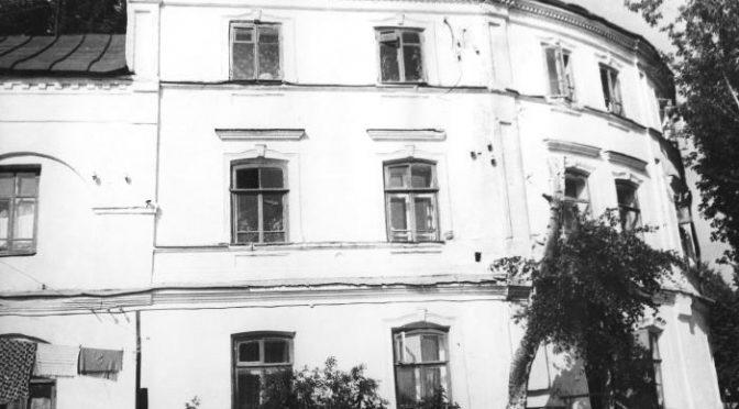 Хлебные ряды в Костроме