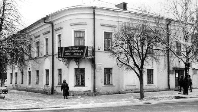 Дом причта Благовещенской церкви в Костроме