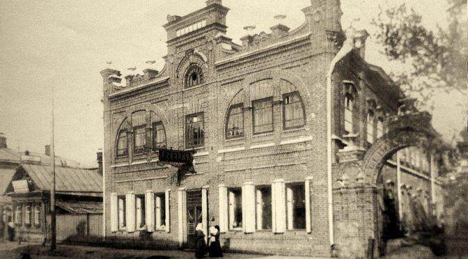Пекарня Тарунина на Богословской ул.