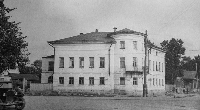 Дом Соколова на ул. Еленина