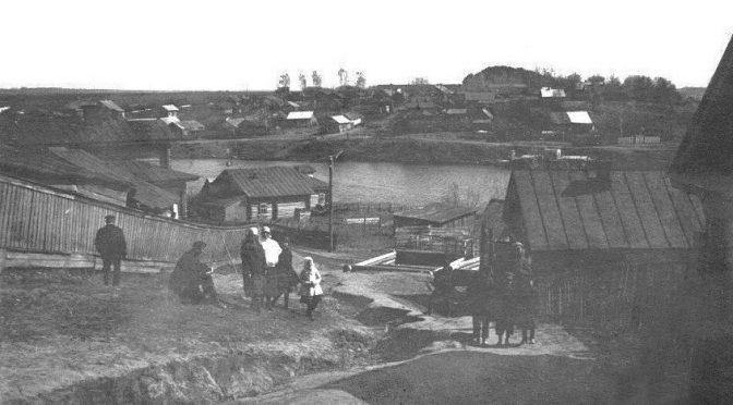Костромской ям — очаг почтовый