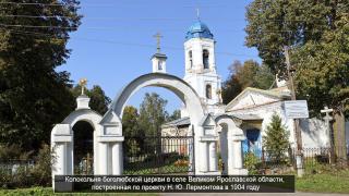 Колокольня кладбищенской Боголюбской церкви в селе Великом