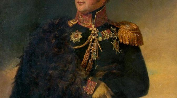 Сипягин Николай Мартемьянович