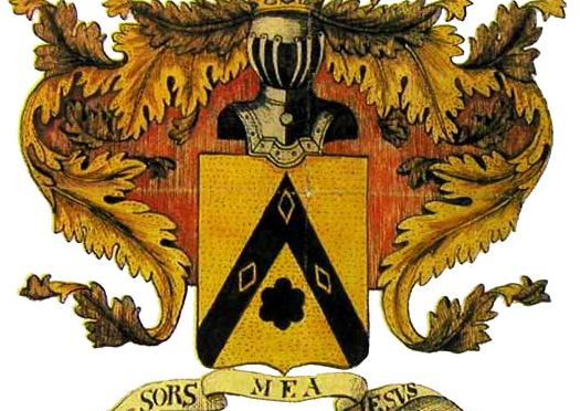 Герб дворянского рода Лермонтовых